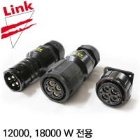 LKH Head to Ballast Connectors(12000,18000w)
