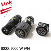 LKH Head to Ballast Connectors(6000,9000w)