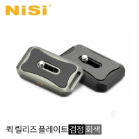 NiSi PRO Quick Release Plate